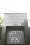 Ресторан Lazzetti (Лаззетти)