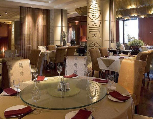 http://www.banqueteur.ru/images/stories/recenses/ChinaDream/china-dream_zal_restoran_banketer.jpg